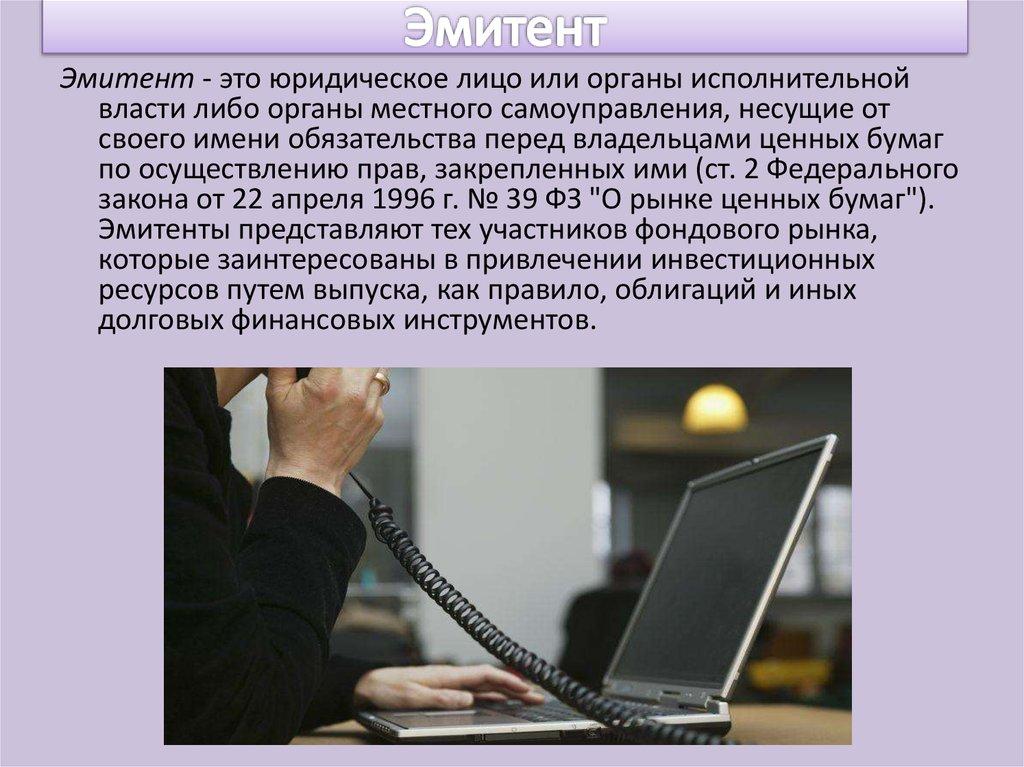 Эмитент компания официальный сайт южная оконная компания сайт