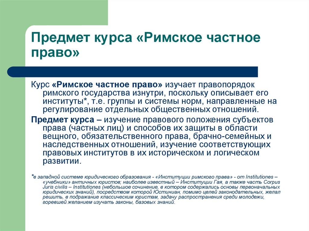 buy Положение о первом Кавказском