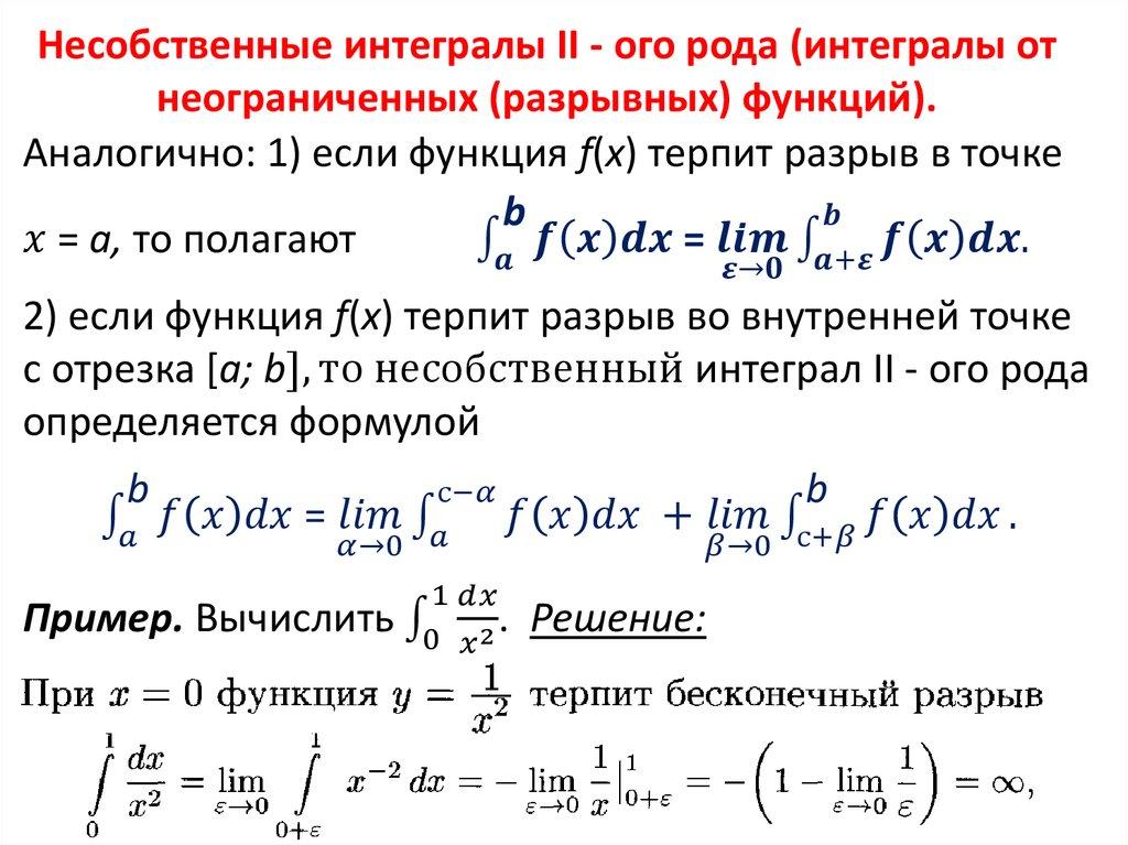 Sistemi integrali scommesse