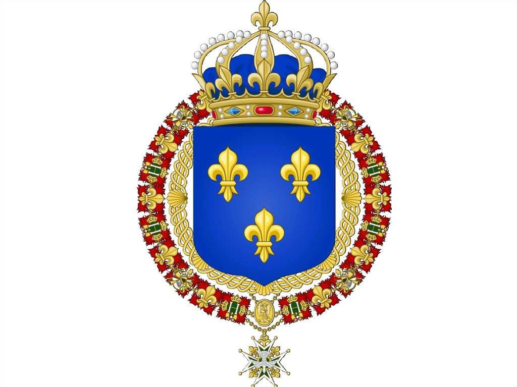 герб франции картинка позволяет