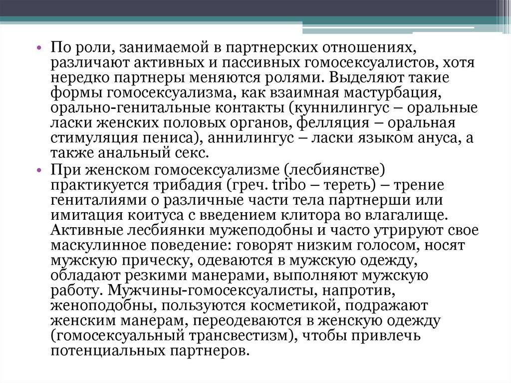 Интим досуг для состоятельных мужчин в Москве
