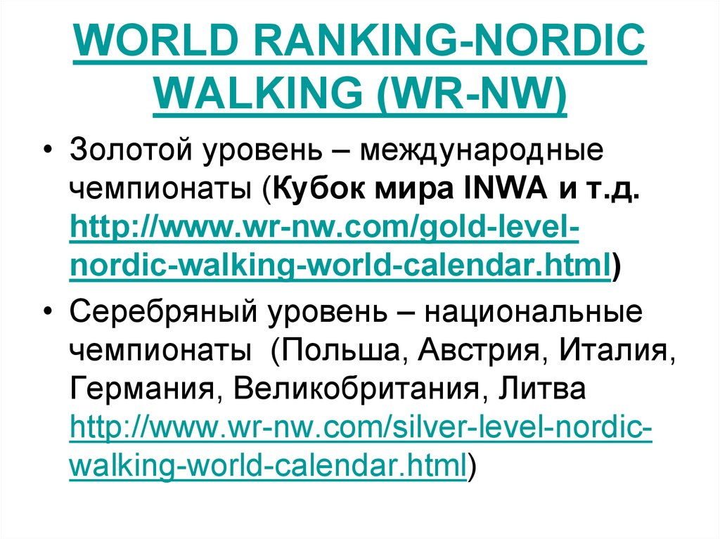 WORLD RANKING-NORDIC WALKING (WR-NW)