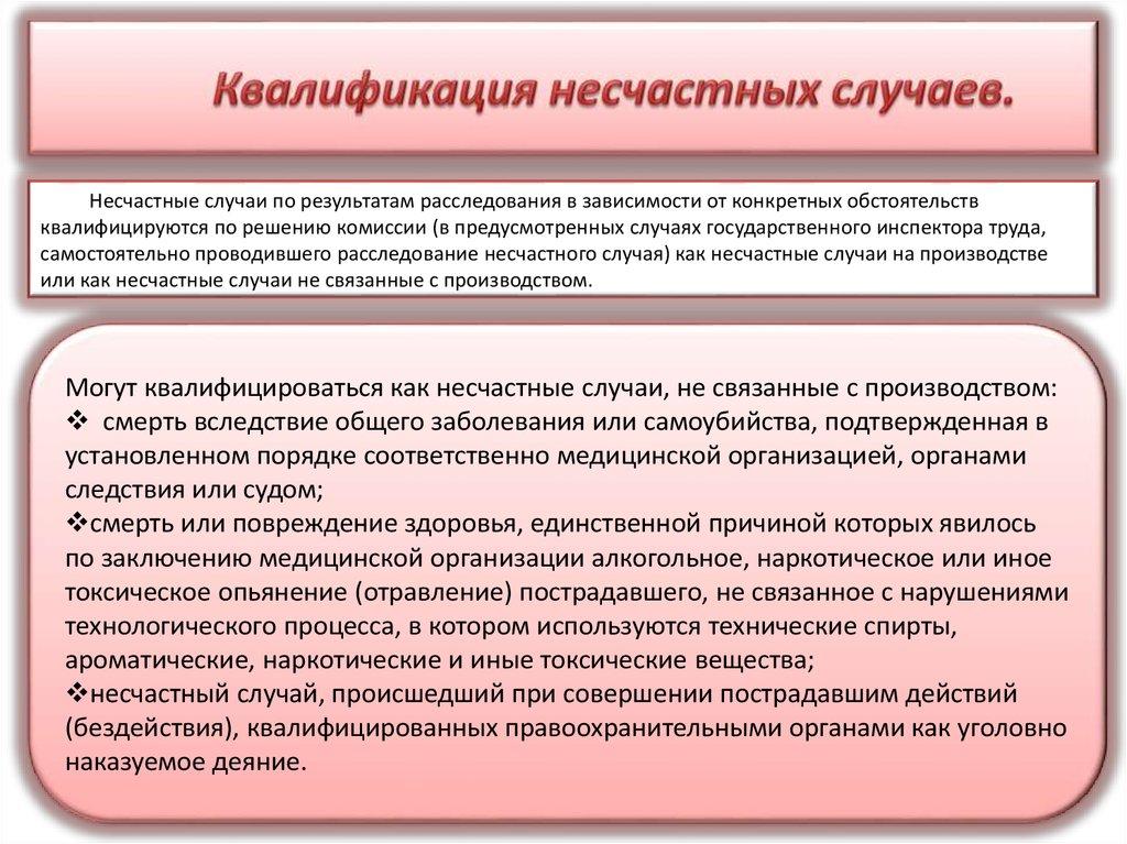 Согласие прокурора на производство соответствующих следственных