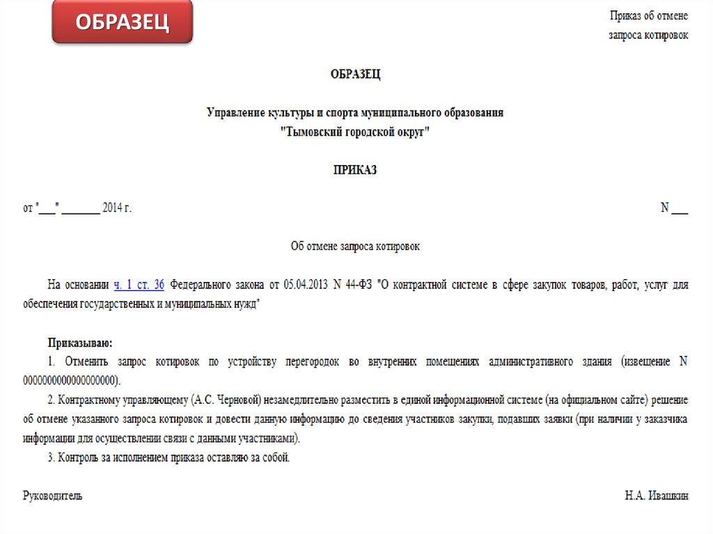 Помощь в получении визы южную корею для граждан киргизии