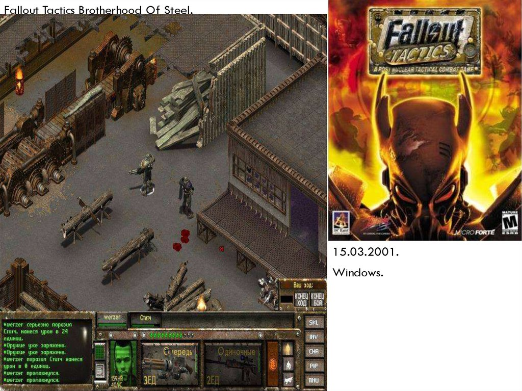 История серии видеоигр: Fallout, Warface, Garry's Mod
