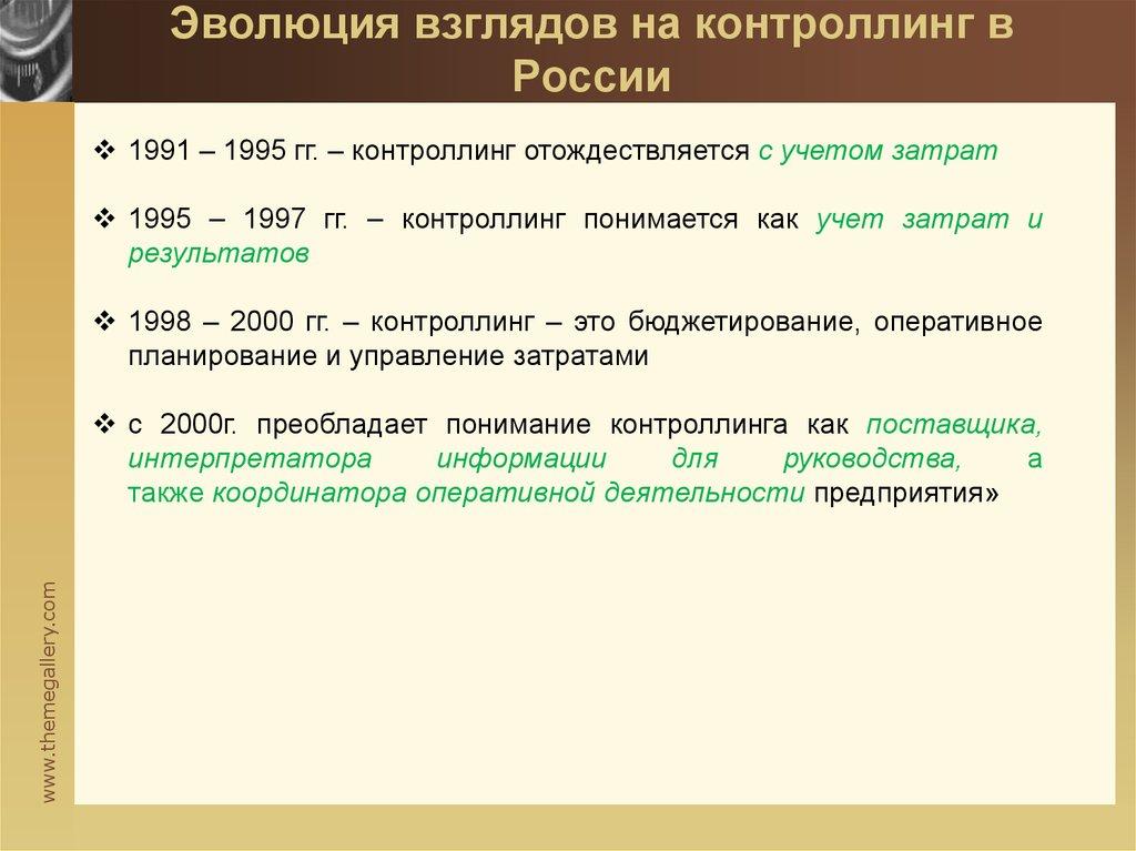 чашек потребуется эволюция в россии титова