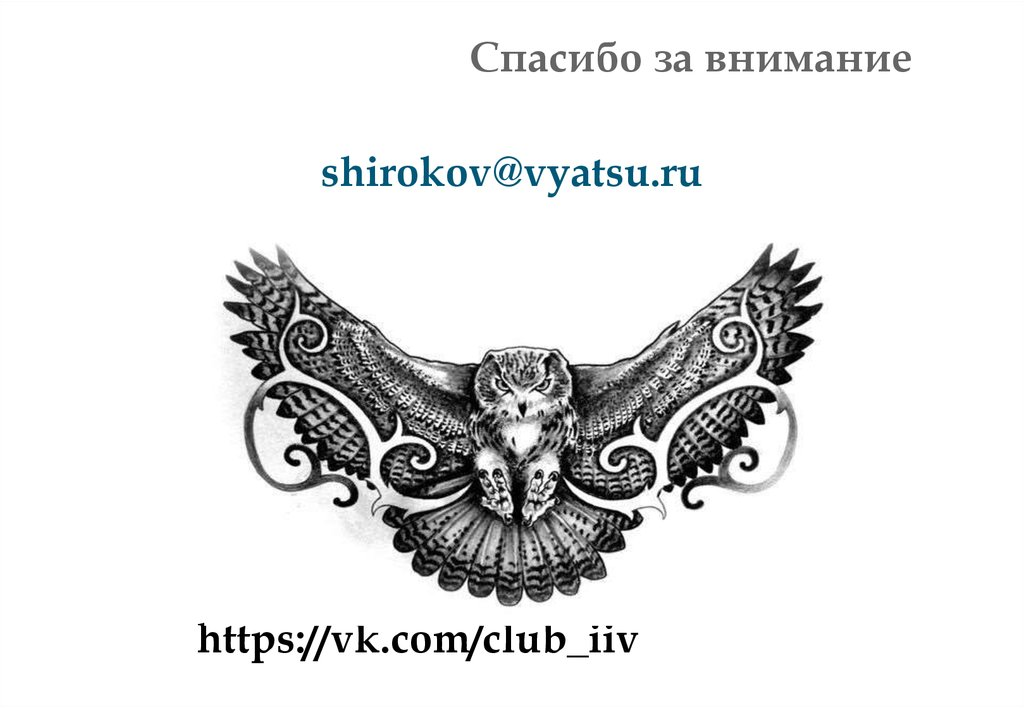 https://vk.com/club_iiv