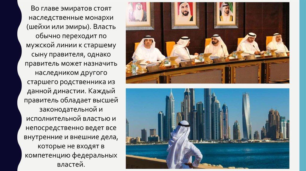 Авиабилеты Москва-ОАЭ на самолет: прямые рейсы без пересадок по ... | 574x1024