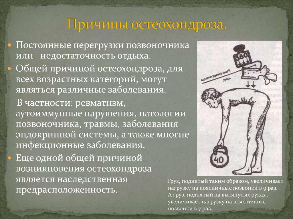 Плазмолифтинг лечение артроза коленного сустава