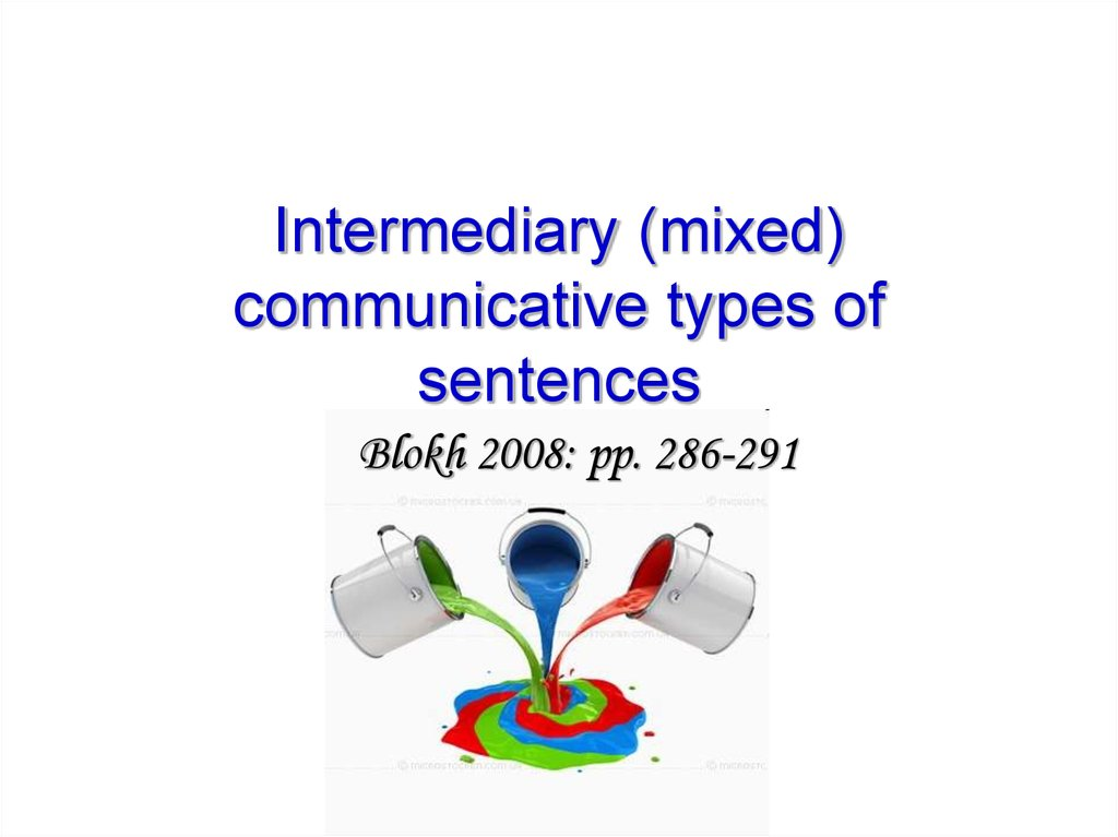 Intermediary (mixed) communicative types of sentences