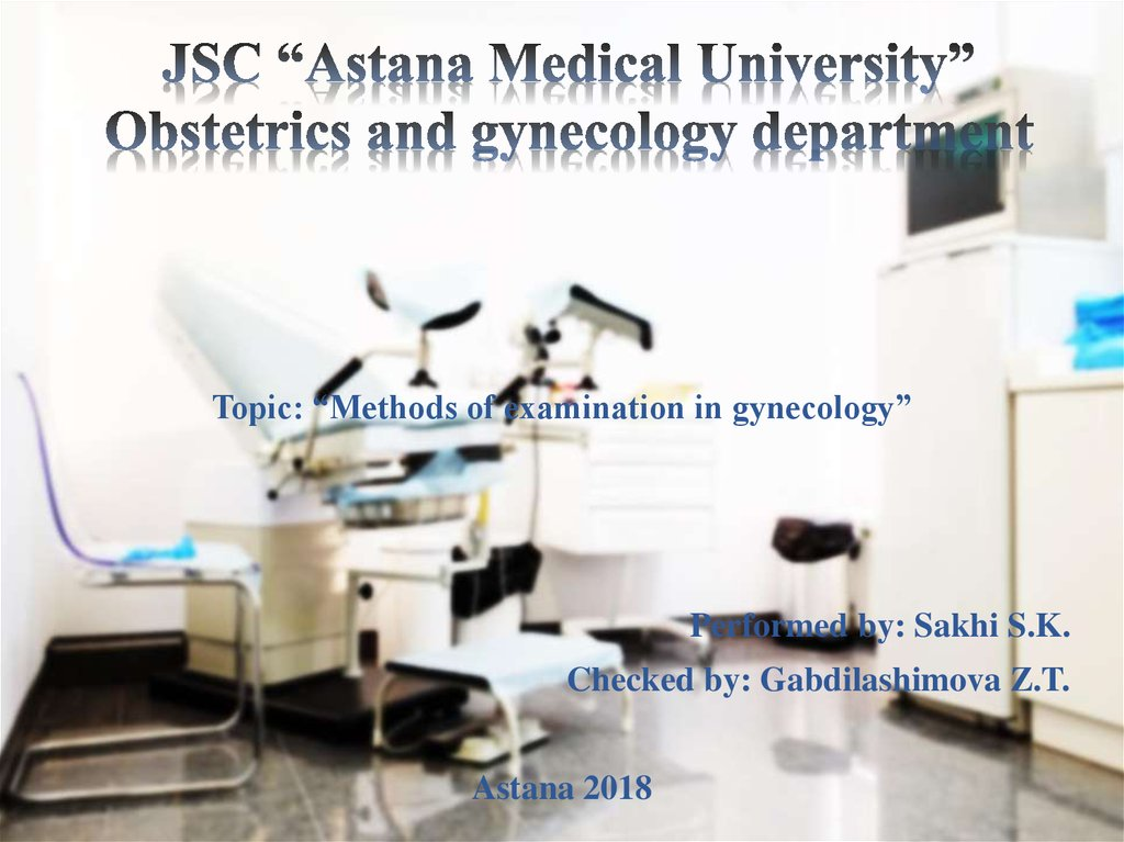 Methods of examination in gynecology - online presentation