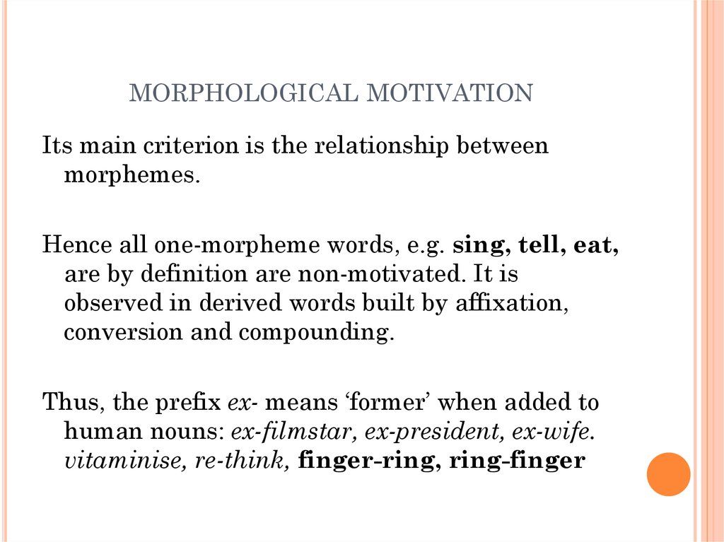 morphological motivation