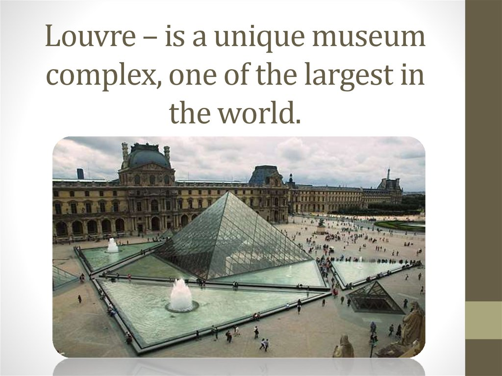 Louvre – is a unique museum complex, one of the largest in the world.