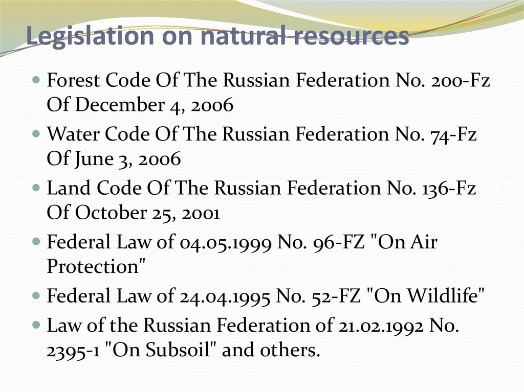 Legislation on natural resources