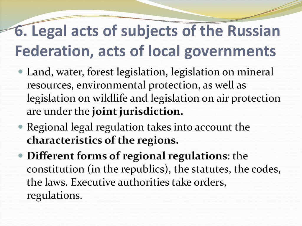 6. Legal acts of subjects of the Russian Federation, acts of local governments