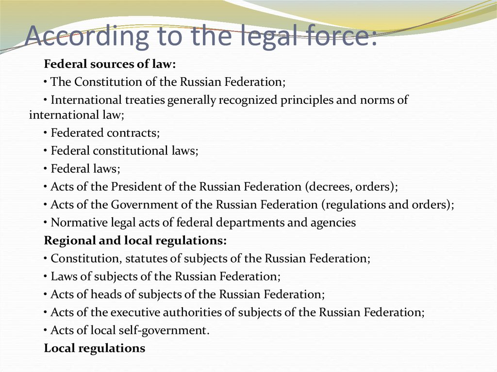 According to the legal force: