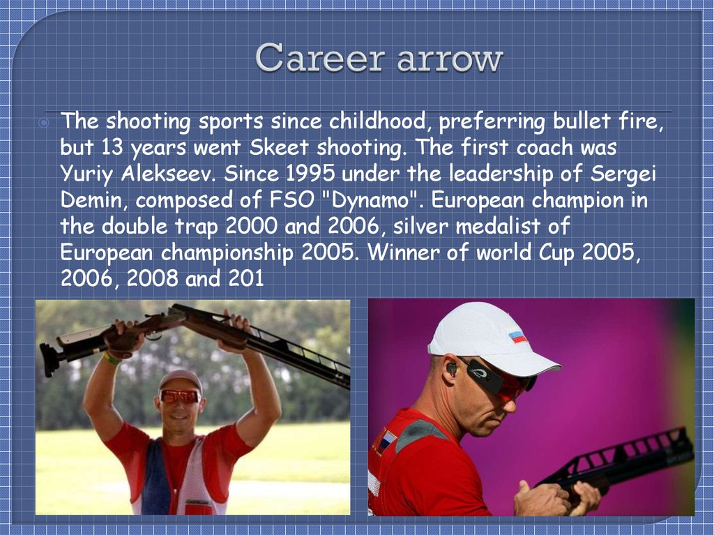 Career arrow