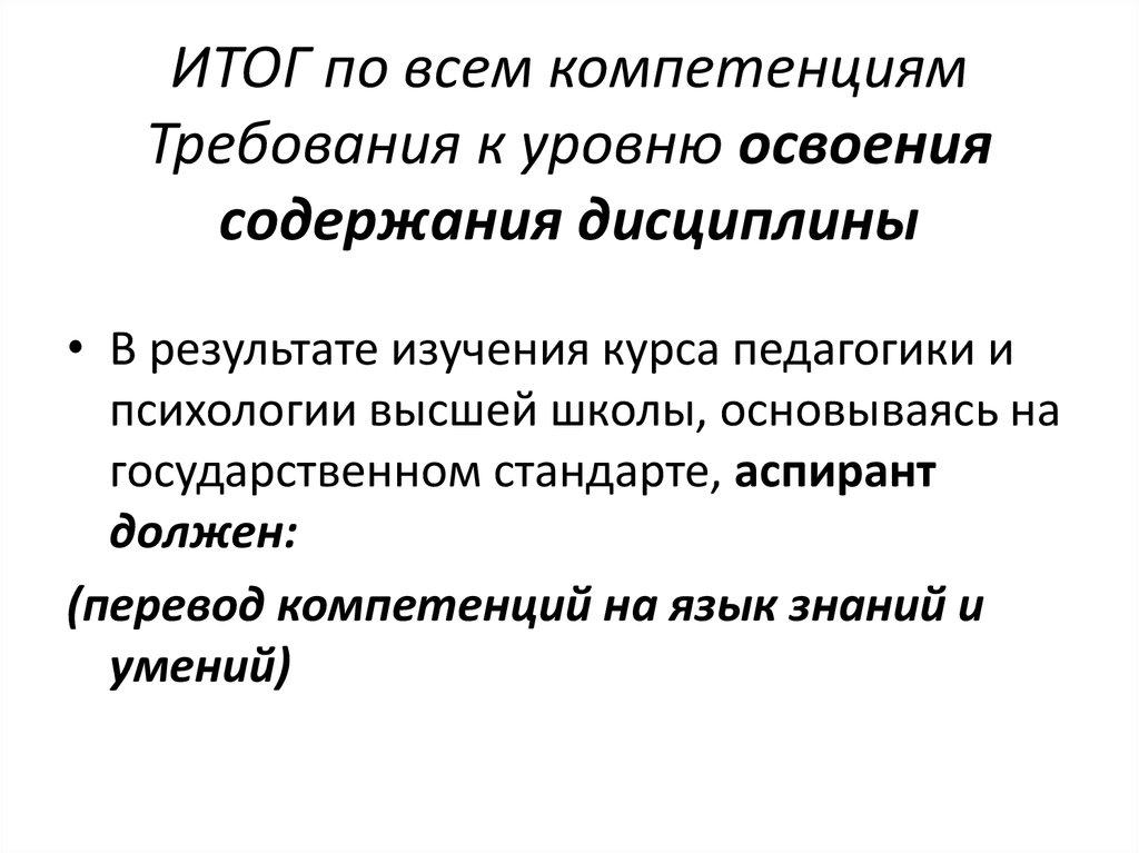 read MRI