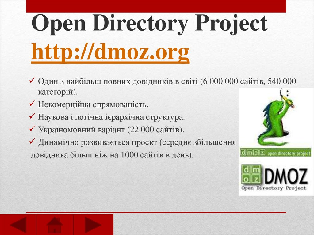 Open Directory Project http://dmoz.org