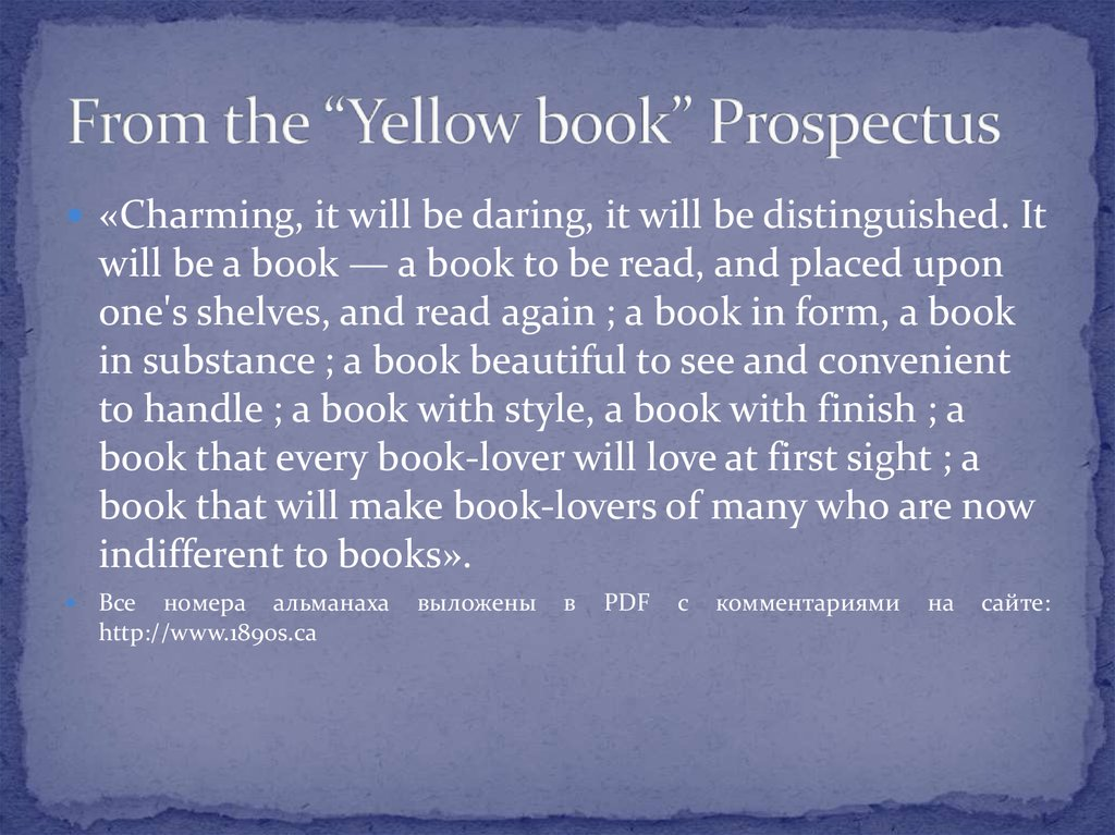 "From the ""Yellow book"" Prospectus"
