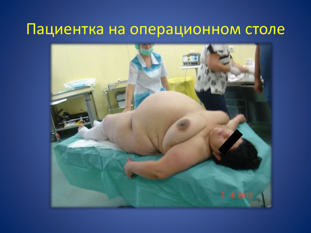 Секс На Операционном Столе При Родах