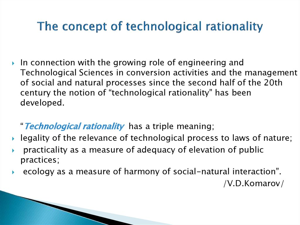 The concept of technological rationality