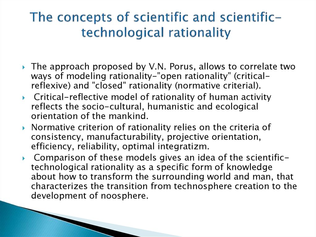 The concepts of scientific and scientific-technological rationality