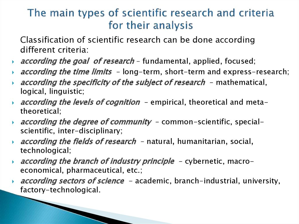 The main types of scientific research and criteria for their analysis