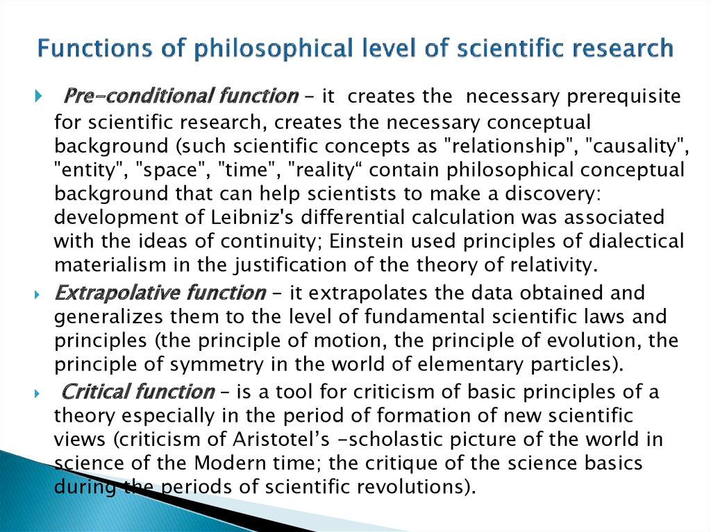 Functions of philosophical level of scientific research