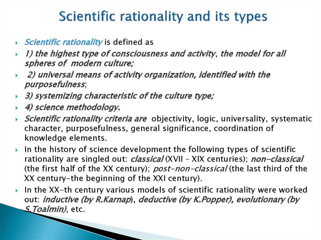 Scientific rationality and its types