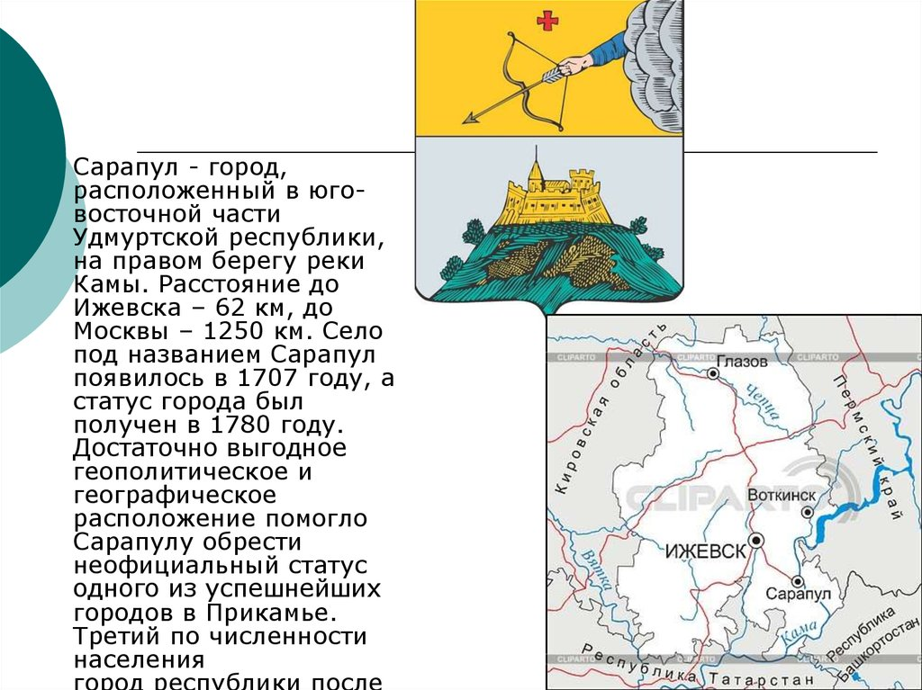 Лирика  Телеграм ЗАО МДА безкидалова Орск