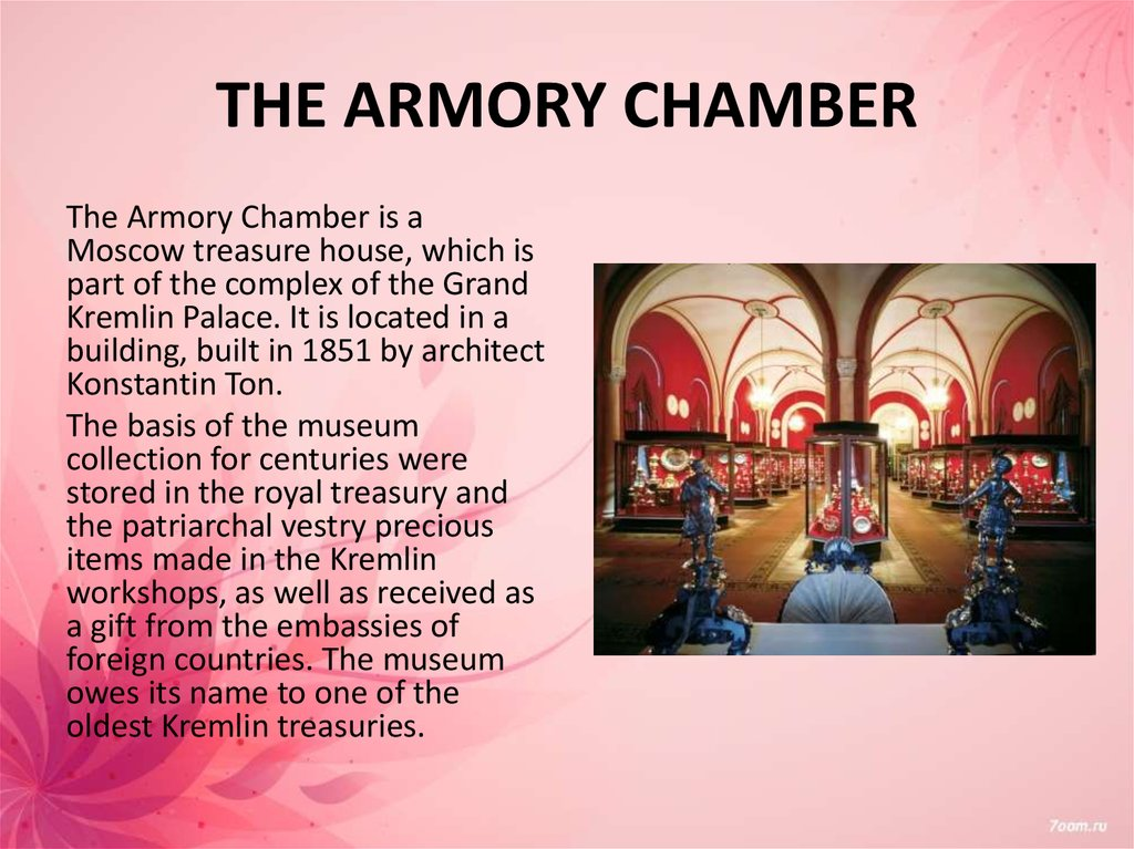 THE ARMORY CHAMBER