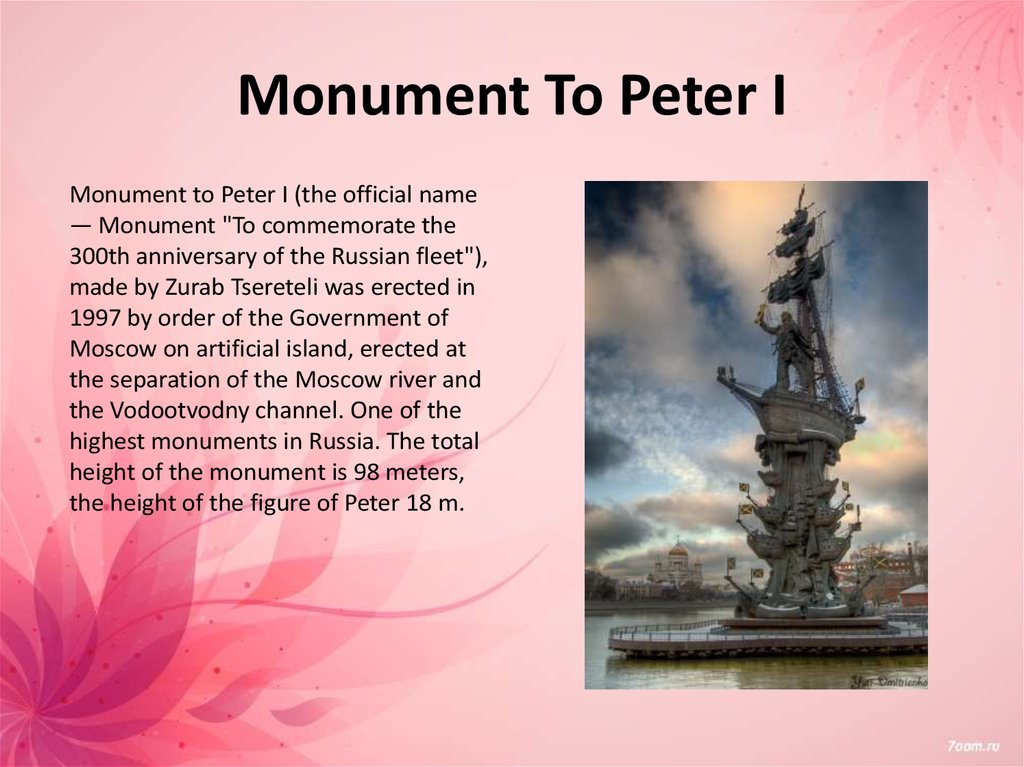 Monument To Peter I
