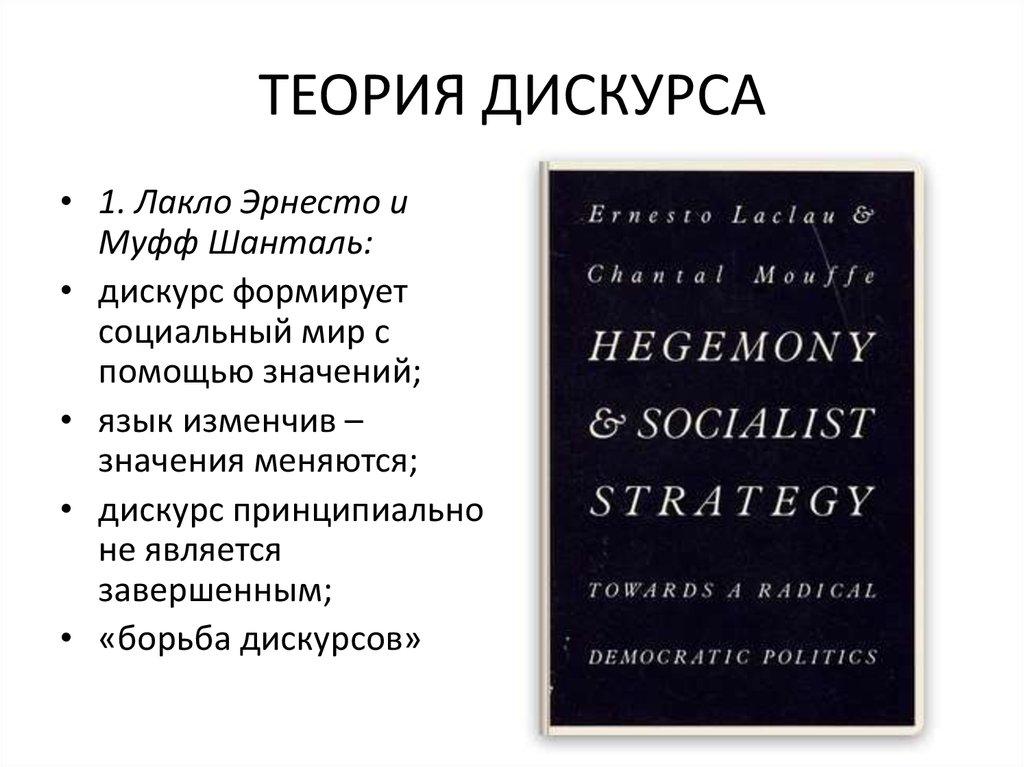 лекции по дисциплине психогеронтология