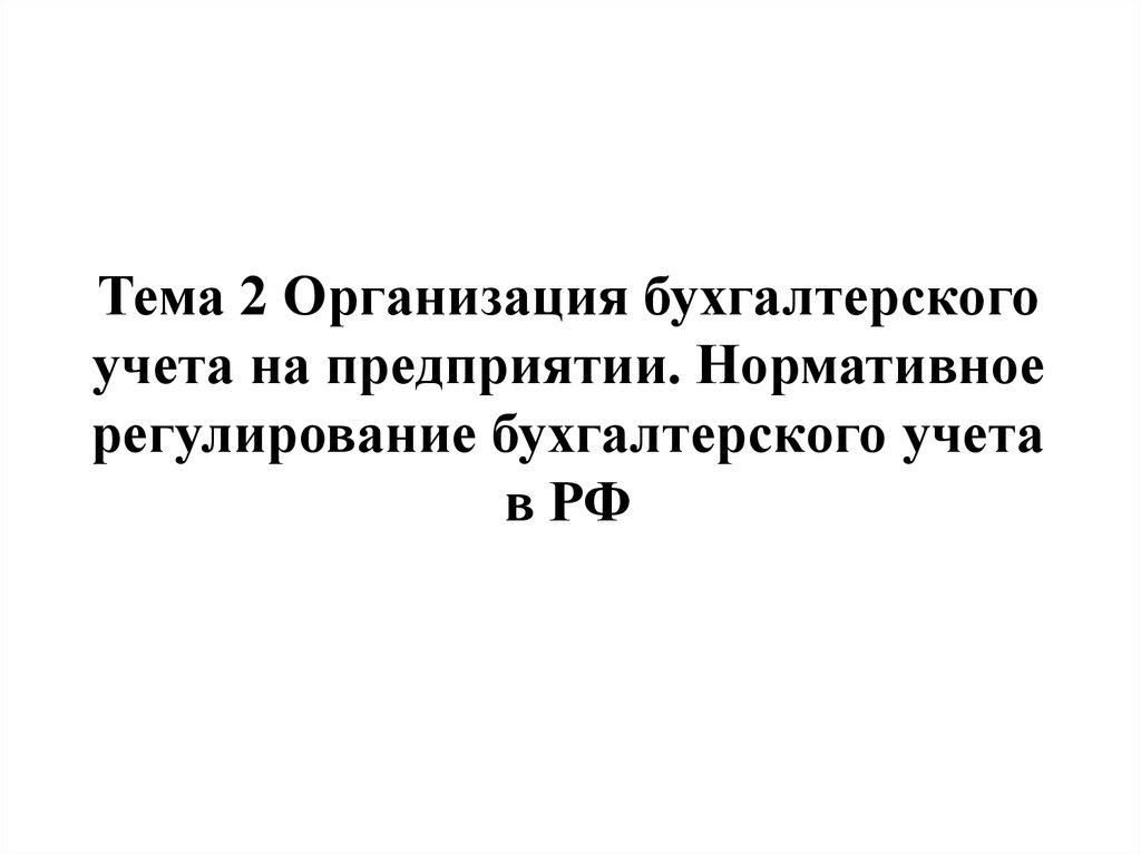 Бухгалтерия рф онлайн кнд декларации 3 ндфл