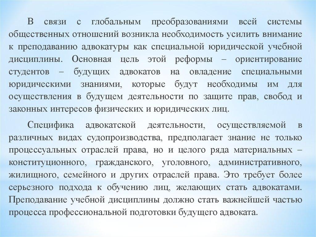 Договор аренды автомобиля от юр лиц