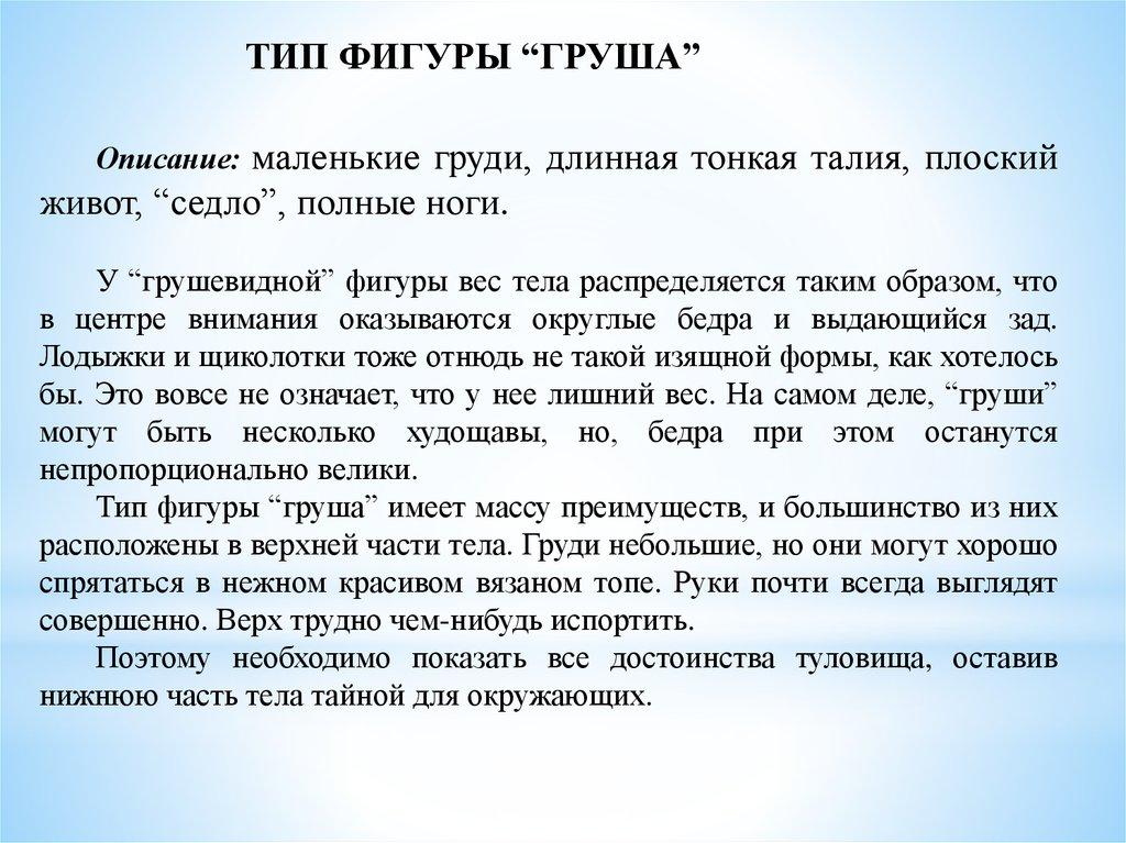 tonkaya-taliya-bolshoy-zad-video