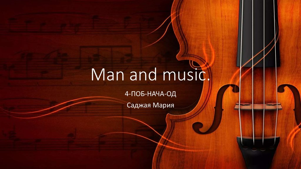 Man and music.