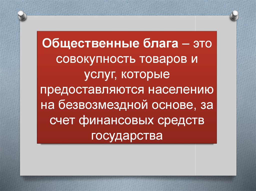 Реквизиты для оплаты штрафов гибдд москва