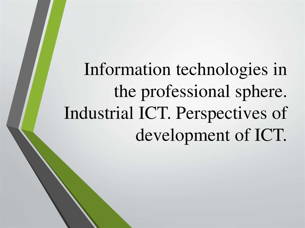 Information technologies in the professional sphere. Industrial ICT. Perspectives of development of ICT.