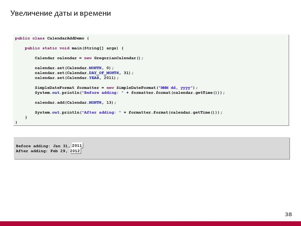Simpledateformat gmt example
