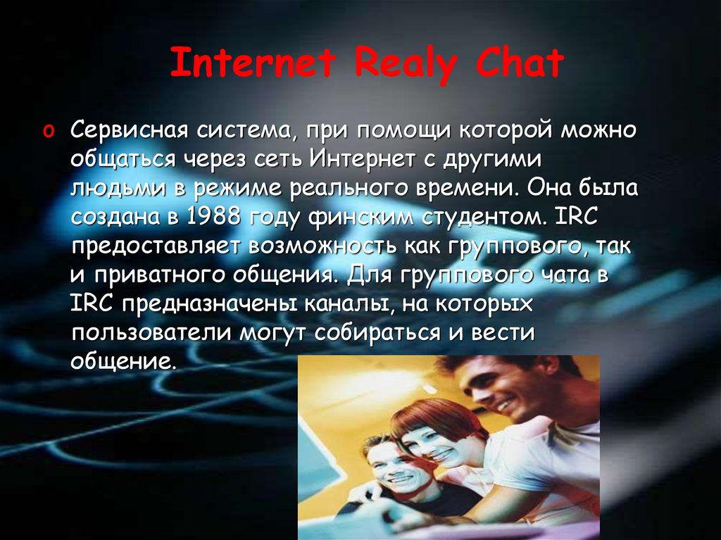 Internet Realy Chat