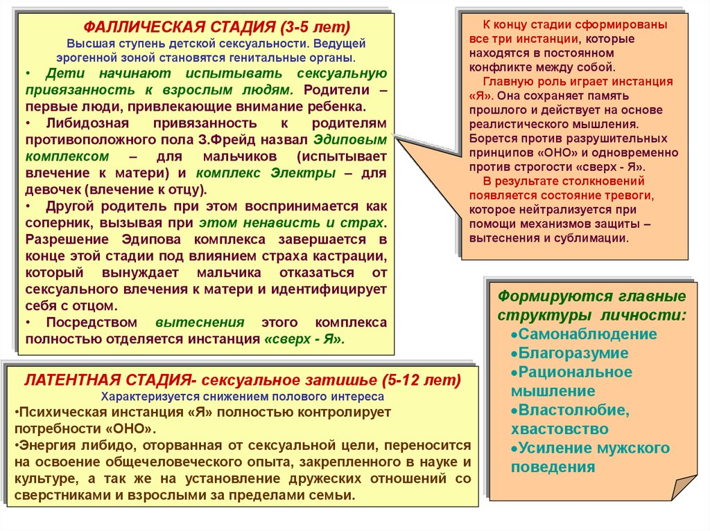 book Advances in Inorganic Chemistry and Radiochemistry, Vol. 12