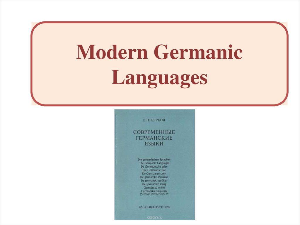 Modern Germanic Languages