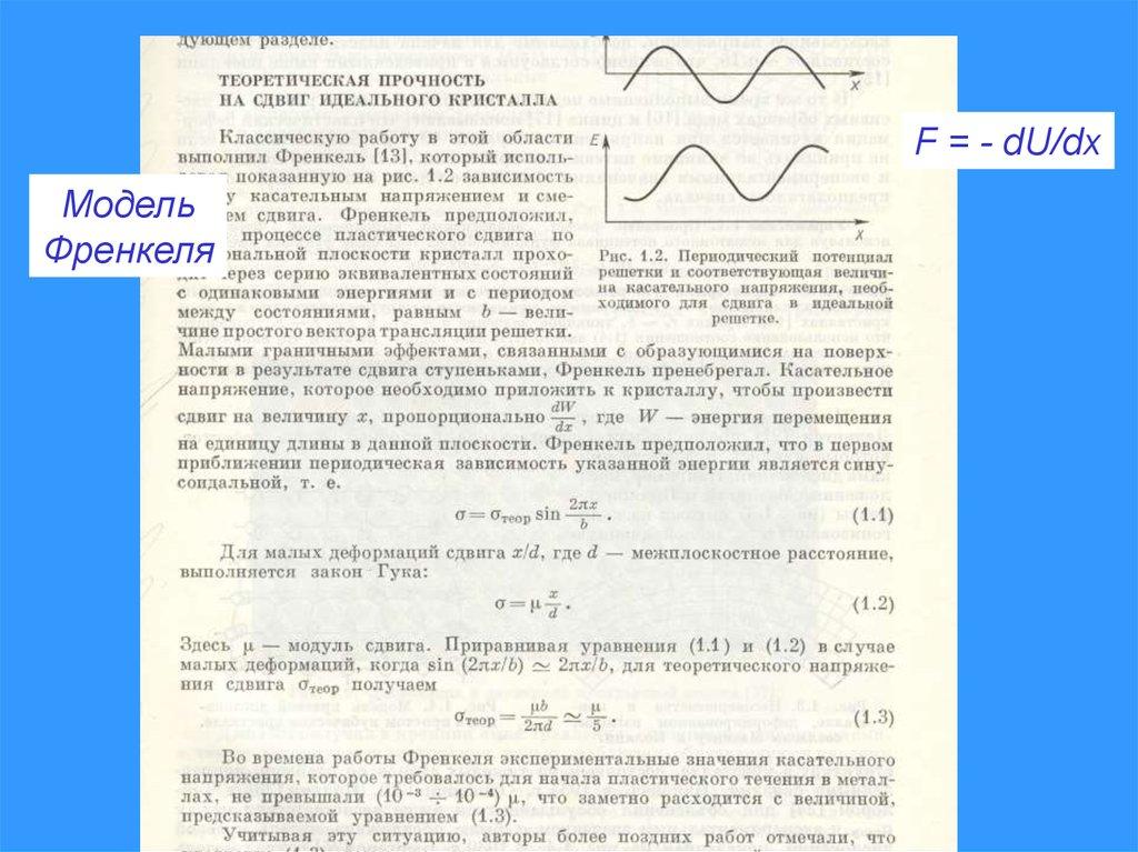Постановление 340 саратовской области