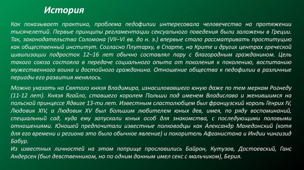 foto-devushek-s-krnt-vlagalishami-zhenshina-u-vracha-ginekologa-smotret