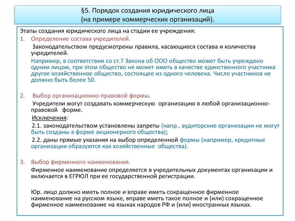 Общие правила выезда из РФ за границу