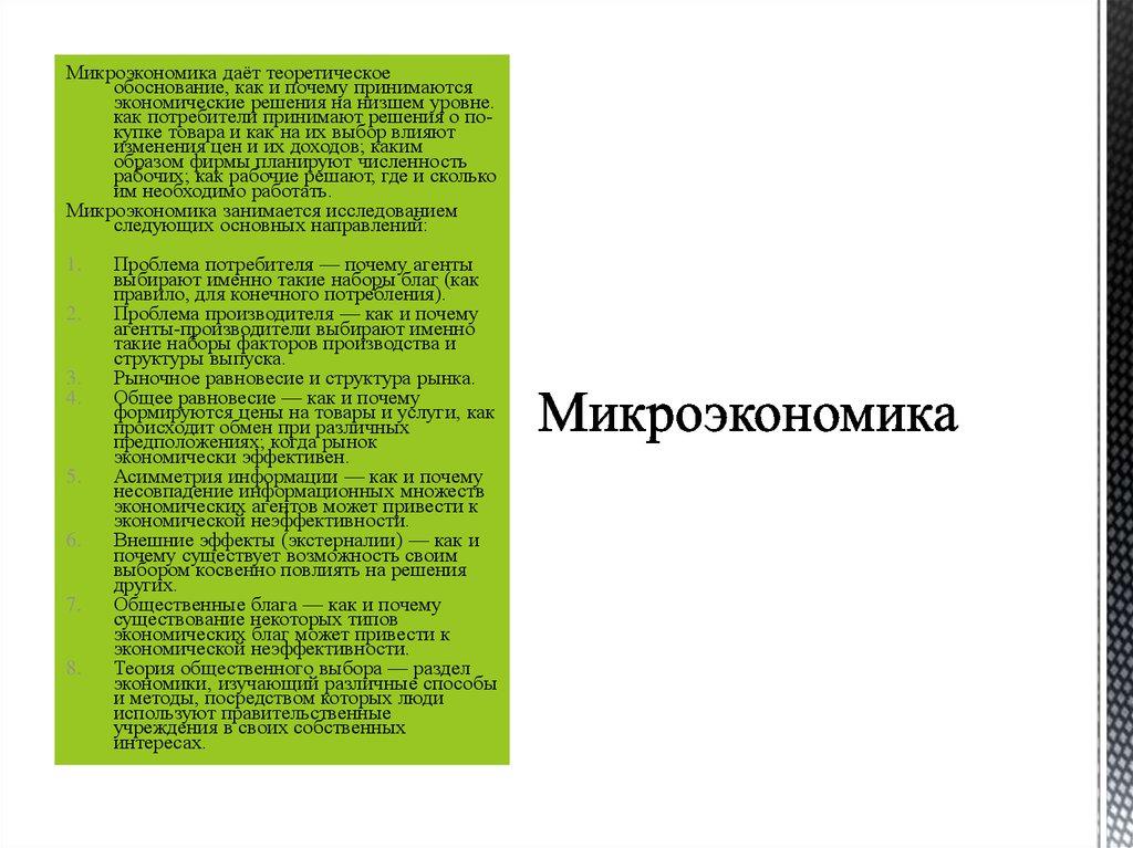 ebook Сборник тестовых заданий