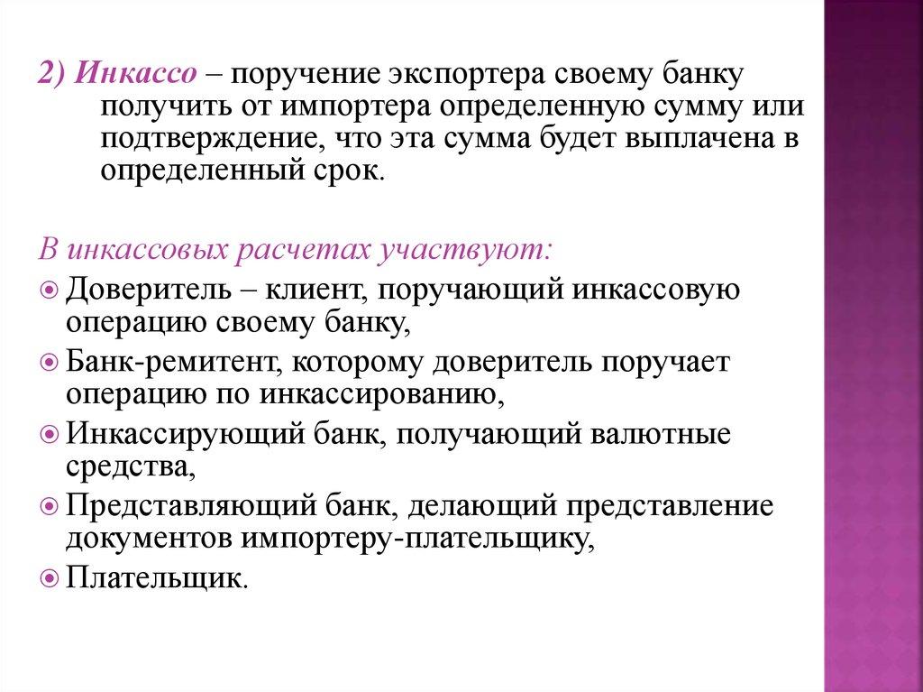 book Дары небес.