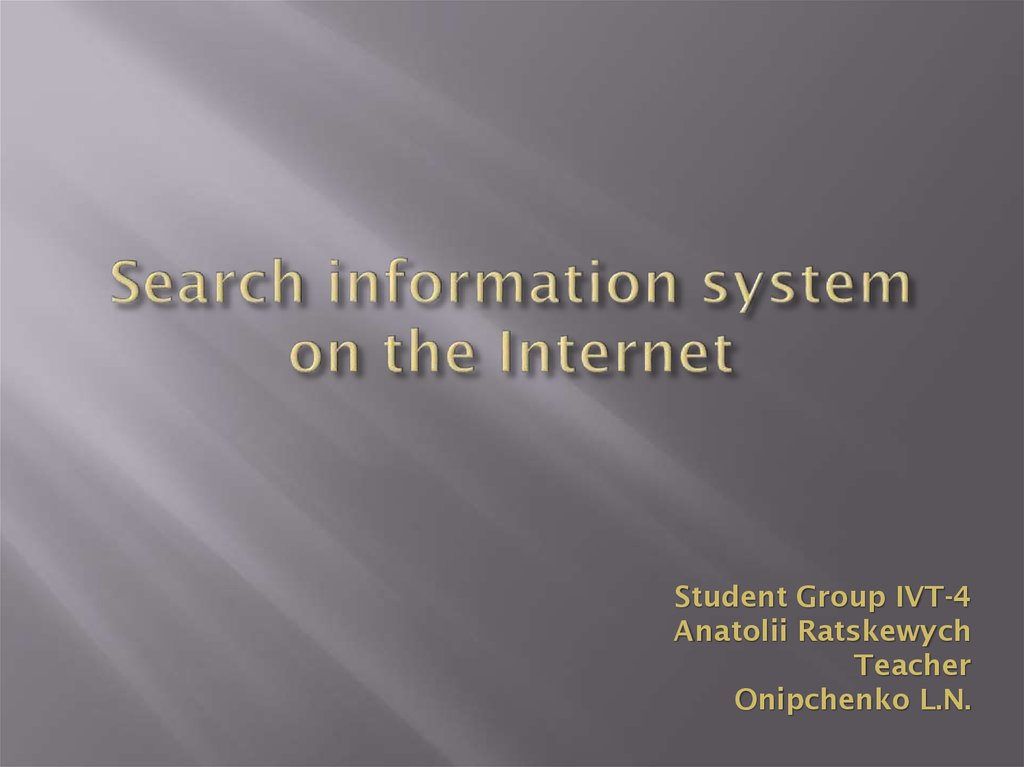 Search information system on the Internet